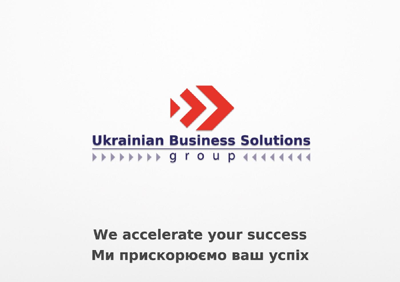 Юкрейніен Бізнес Солюшенс Груп