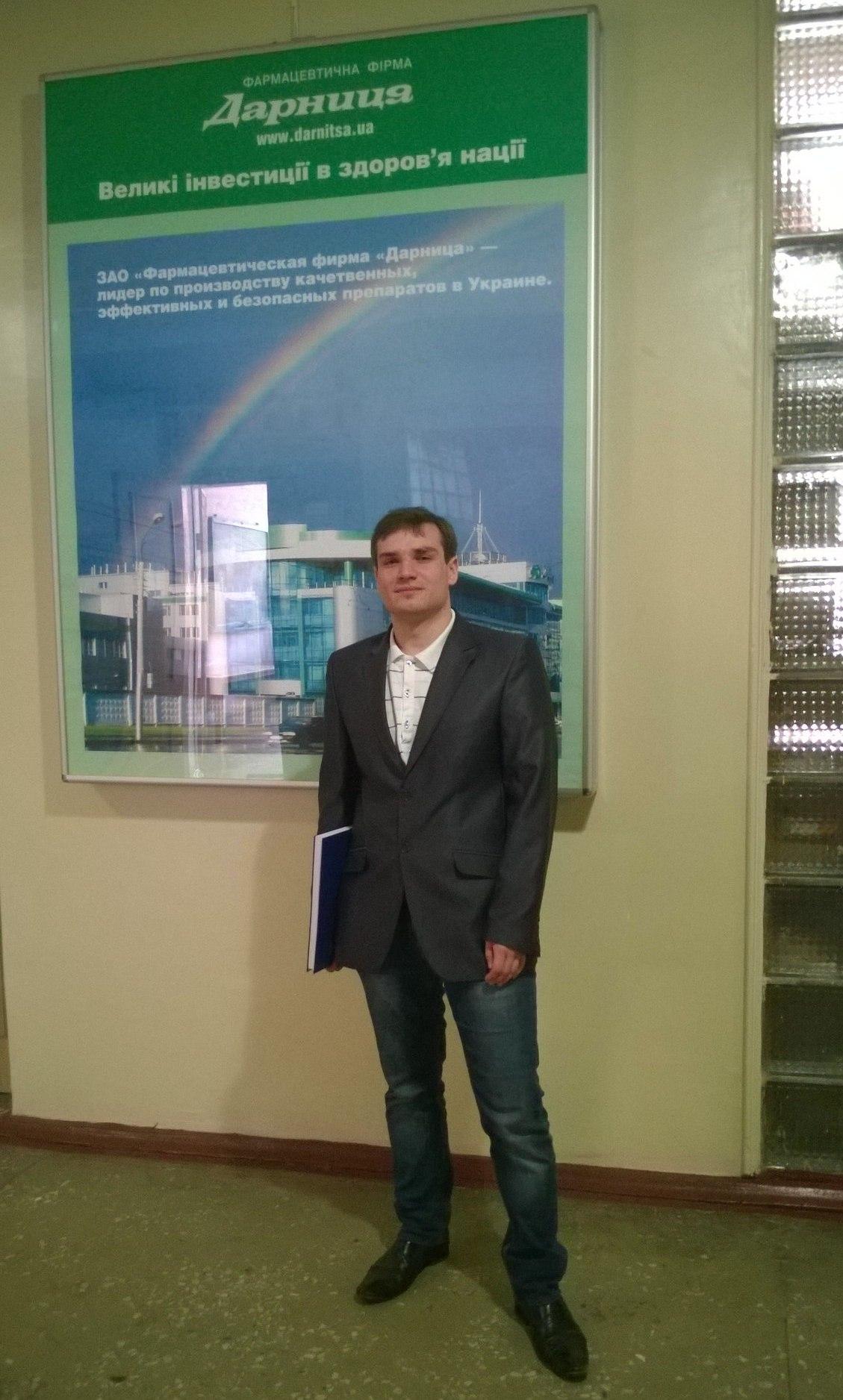 Сергей Прищепа