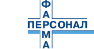 ФАРМА ПЕРСОНАЛ, ООО