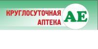 АЕ-КОМ