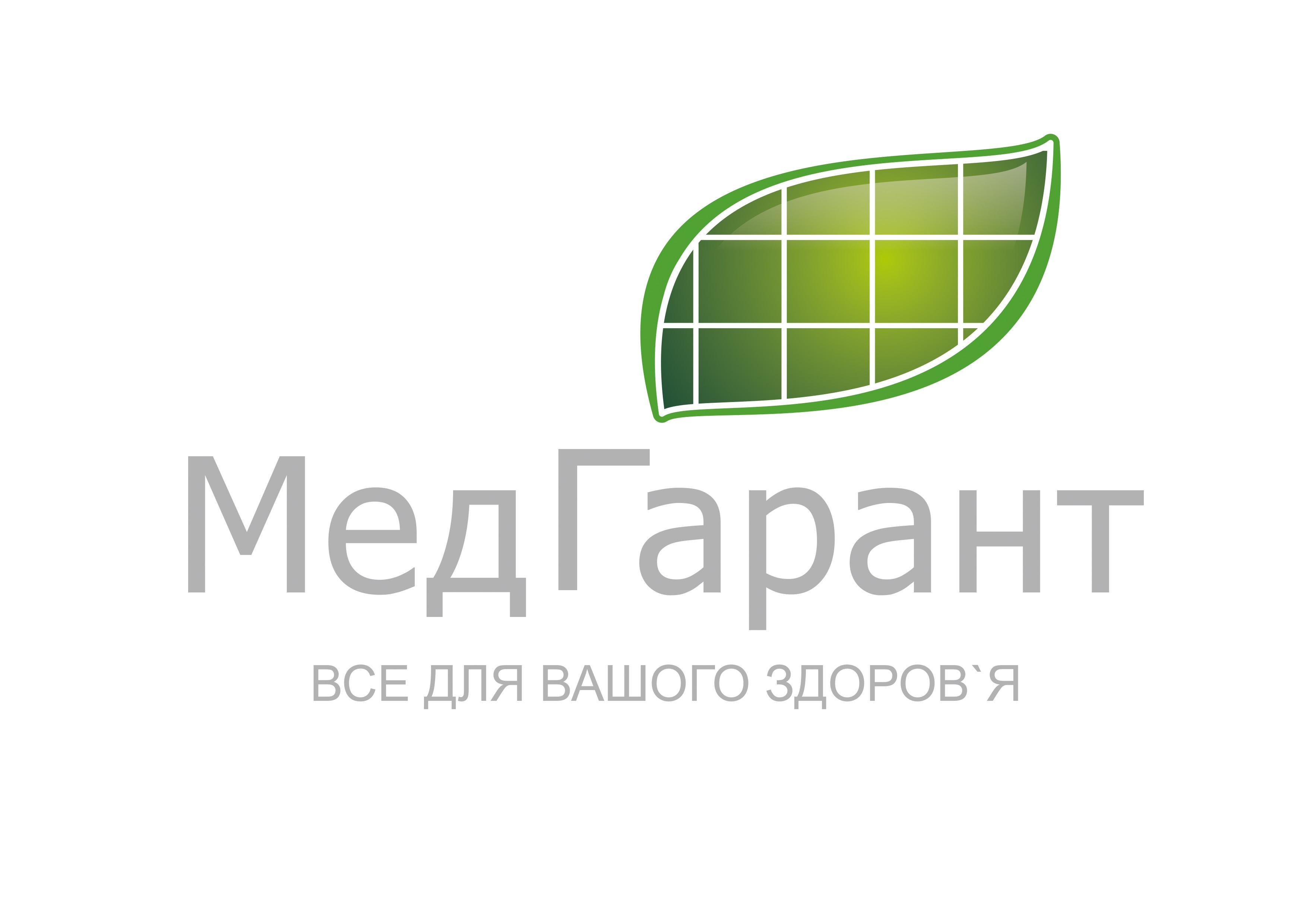 МедГарант, МЦ