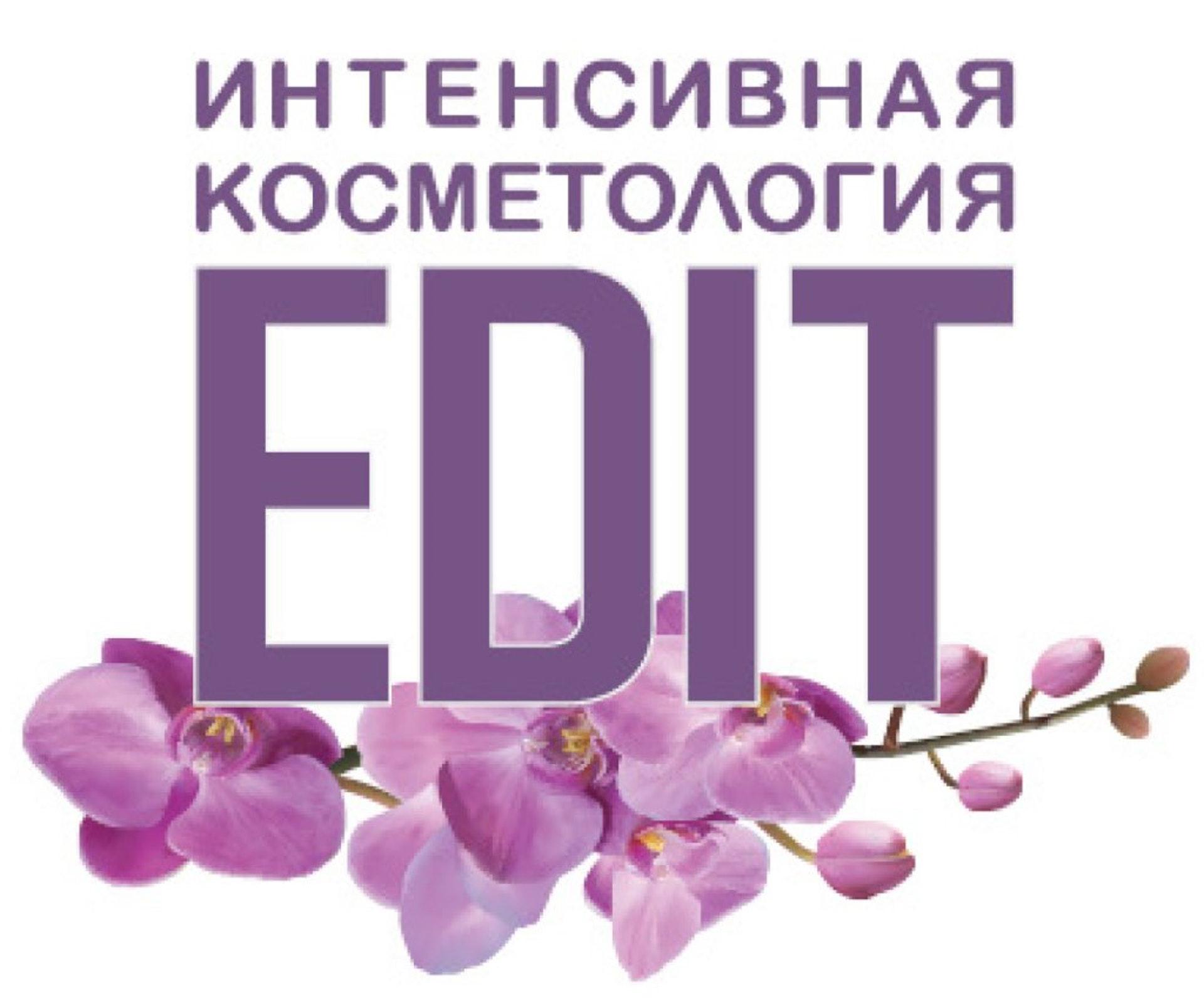 Эдит-Бьюти