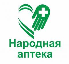 Аптеки Запорожья