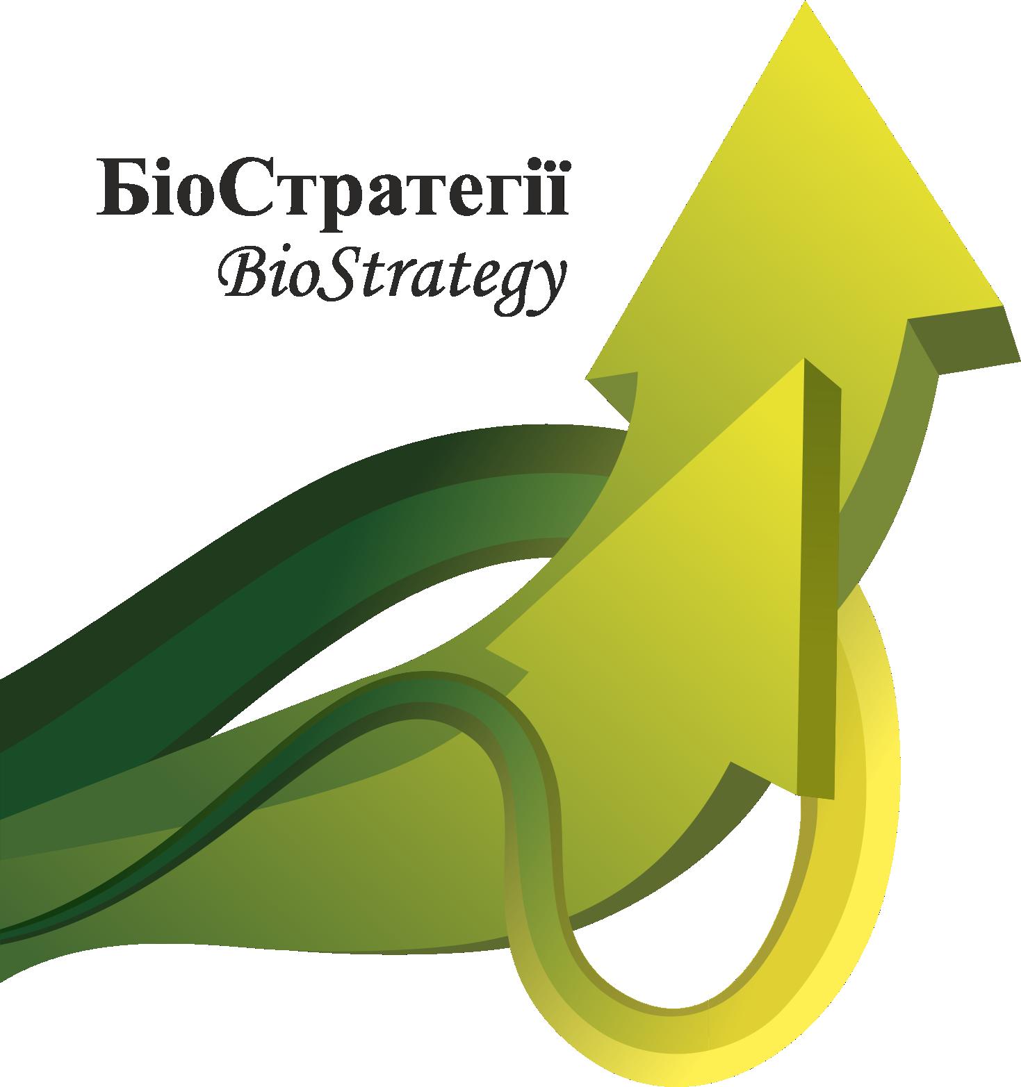 БіоСтратегії